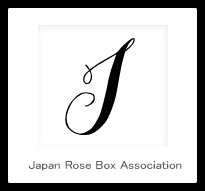 Japan Rose Box Association
